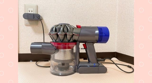 ダイソンコードレス掃除機の充電方法