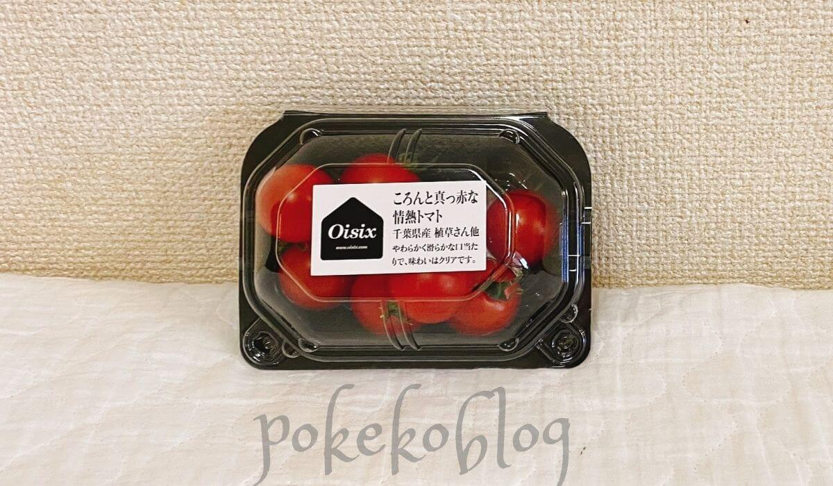 ころんと真っ赤な情熱トマト