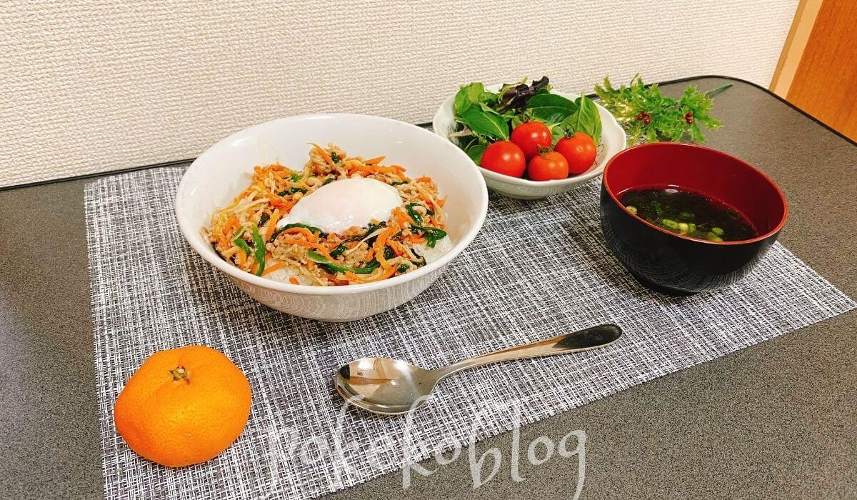 ミールキット Kit Oisix|そぼろと野菜のビビンバの口コミと感想