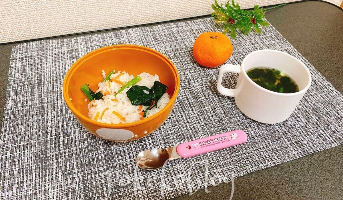 ミールキット|そぼろと野菜のビビンバの子供用