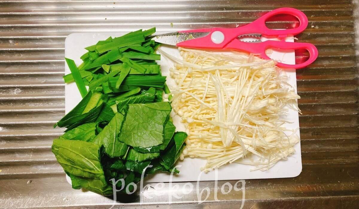 ミールキット|そぼろと野菜のビビンバの調理