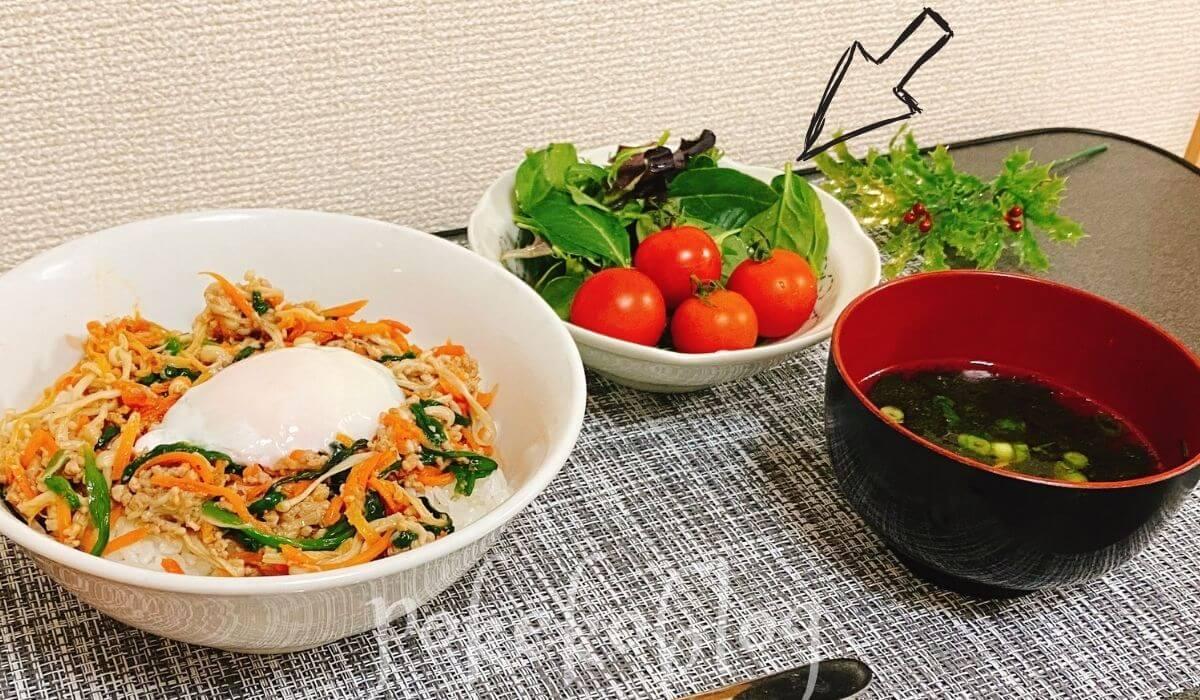 オイシックスのトマトとベビーリーフのサラダ