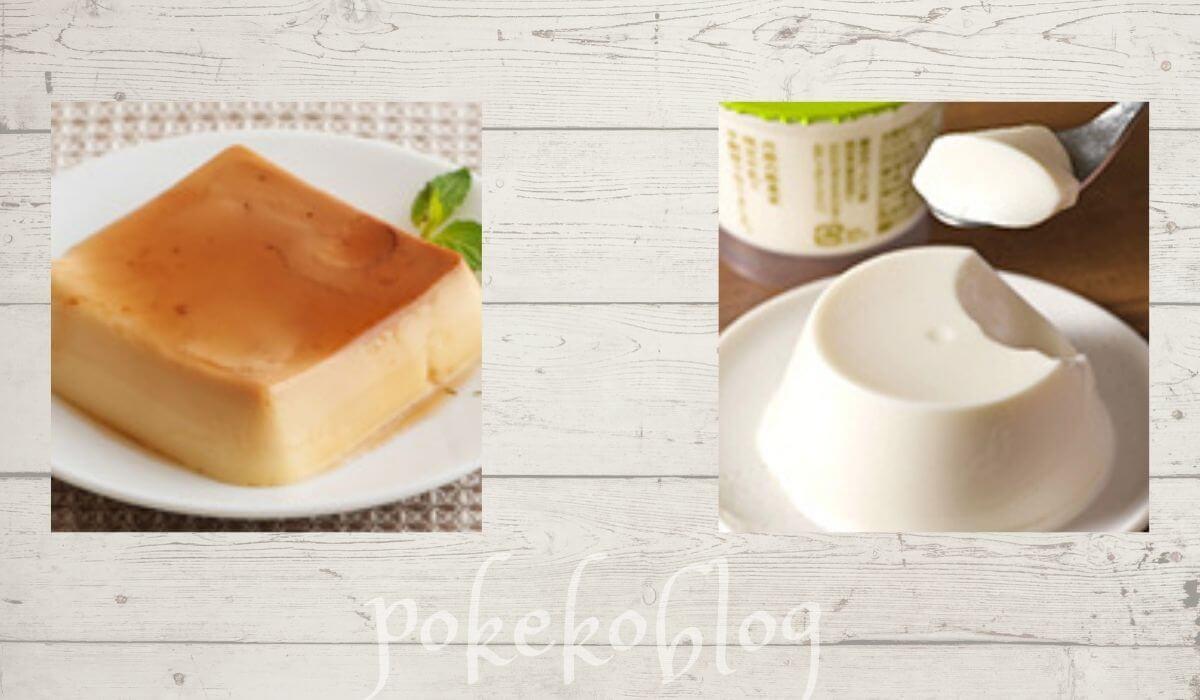 オイシックスの牛乳飲み放題の対象商品、お菓子・デザート