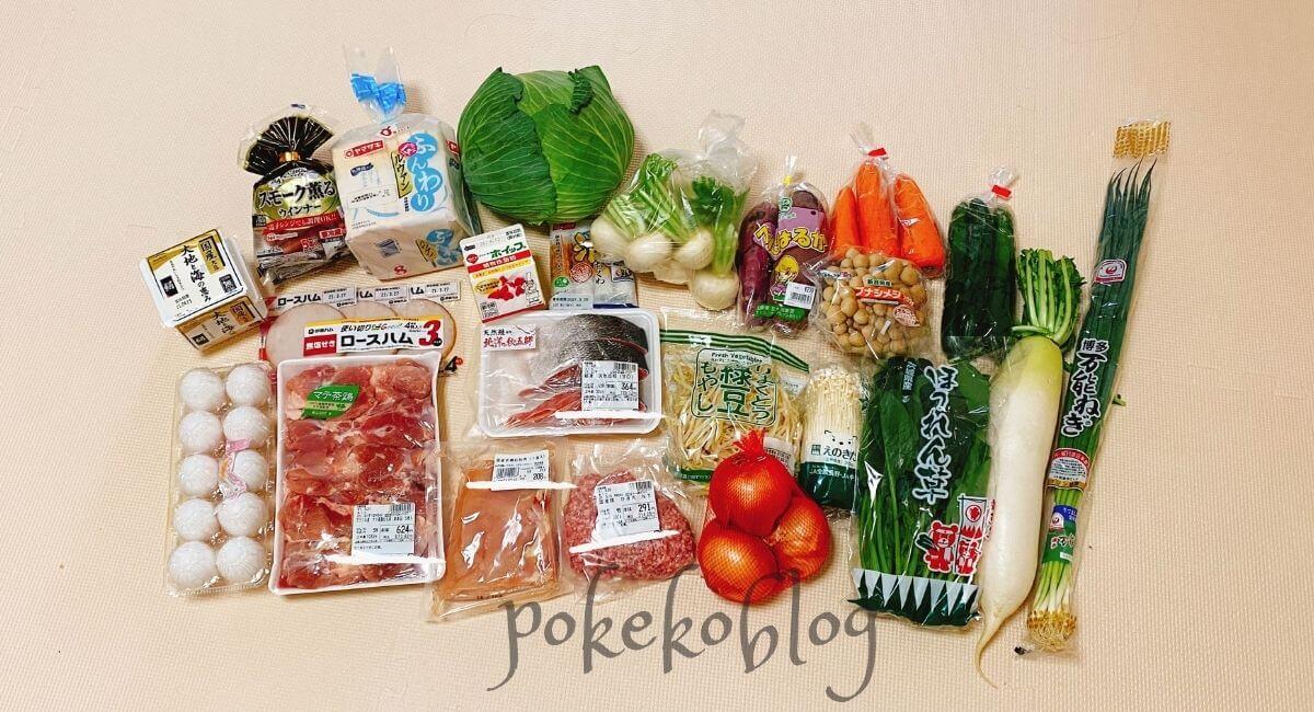 料理の作り置き用に用意した食材の料金